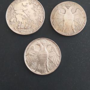 3 ασημένια 30 δρχ 1963-1964