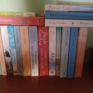 Συλλογή Paulo Coelho 19 βιβλία