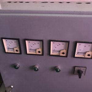 Ηλεκρολογικός πίνακας