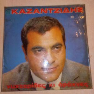 Δίσκοι βινυλίου Ελληνικά (6)