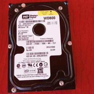 Σκληρος δίσκος 80 GB