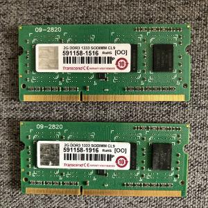 Σετ Μνήμες RAM, TRANSCEND 2GB DDR3 1333