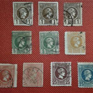 Γραμματόσημα . Κεφαλη Ερμη