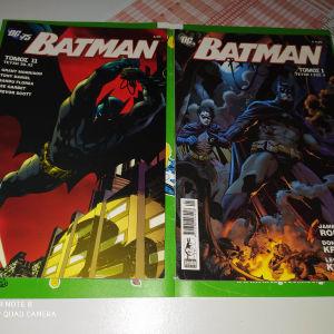 τόμοι batman, the amazing Spider-Man