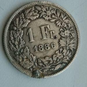 ΑΣΗΜΕΝΙΟ ΝΟΜΗΣΜΑ ΕΛΒΕΤΙΑΣ 1886