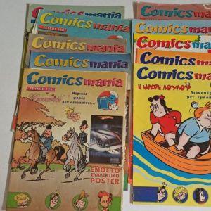 Komics Καθημερινής - Comicsmania