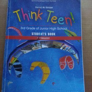 Think Teen - 3η Τάξη του Γ' Γυμνασίου