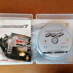 Ridge Racer 7 PlayStation 3