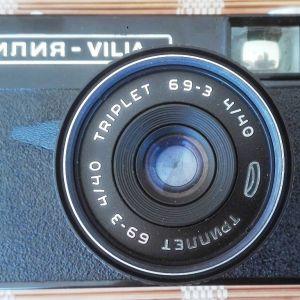 Αντίκα φωτογραφική μηχανή
