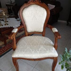 Καρέκλα - πολυθρόνα