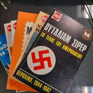 ΒΙΠΕΡ  6 τευχη  η νεα εποχη του βιβλιου στην Ελλαδα ιστορια, λογοτεχ,κλπ