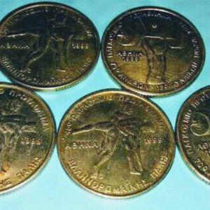 100 δραχμες 1999 σετ