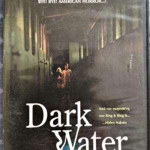Πωλούνται ελληνικά DVD ταινίες τρόμου
