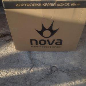 Δορυφορικό πιάτο NOVA (πλήρες)