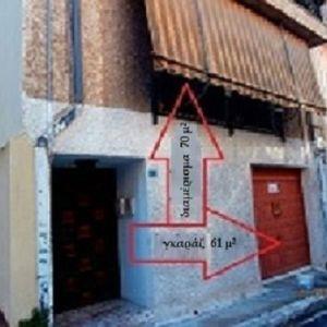 Πωλείται σε ένα συμβόλαιο διαμέρισμα 70 τμ , 1ου ορόφου διπλοκατοικίας μαζί μέ κλειστό γκαράζ 61 τμ