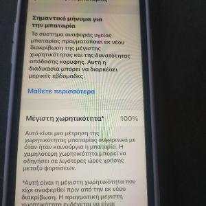 iphone 11 128gb (βδομαδας)