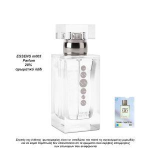 Άρωμα Ανδρικό (ESSENS Νο 003) Parfum 20% Αρωματικό Λάδι - Τύπου Armani-Aqua Di Gio (m00350)