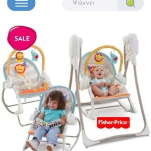 Relax fisher price