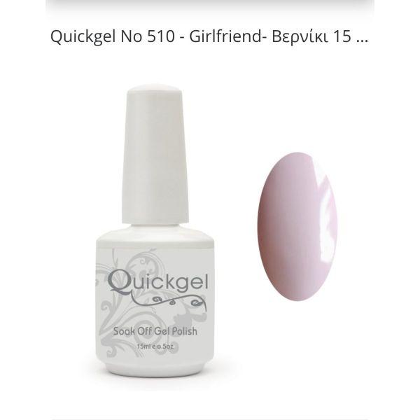 Quickgel No 510 7,5ml
