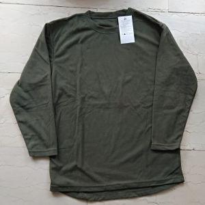 Σετ Ισοθερμικά (παντελόνι, μπλούζα)