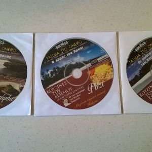 VCDs ( 17 ) - Κουζίνες του κόσμου