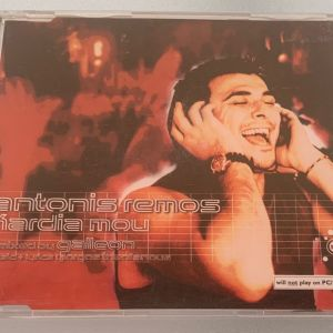 Αντώνης Ρέμος - Καρδιά μου 5-trk cd single