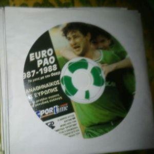 DVD ΠΑΝΑΘΗΝΑΪΚΟΣ ΕΥΡΩΠΗ 1987-1988 ΟΙ ΑΓΩΝΕΣ ΜΕ ΟΣΕΡ