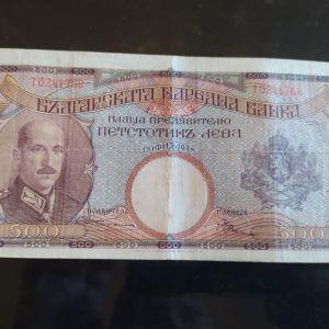 500 λεβα Βουλγαρια 1938