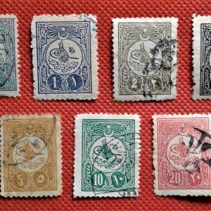 Γραμματόσημα ΤURKEY 1909