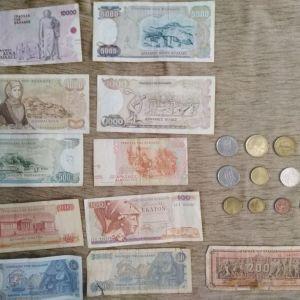 Χαρτονομισματα και κέρματα Ελληνικα