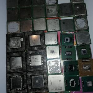 CPU  επεξεργαστές...  διάφορα
