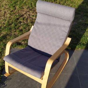 IKEA Poang Κουνιστή Πολυθρόνα από ξύλο σημύδας με γκρι μαξιλάρι σε πολύ καλή κατάσταση