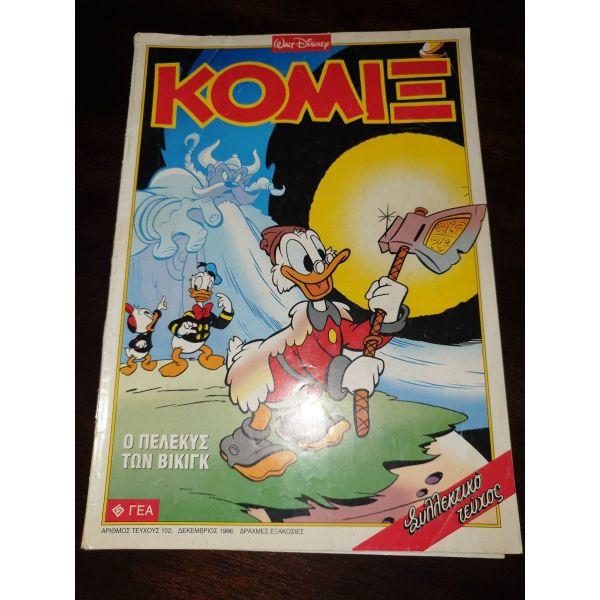 komix #102
