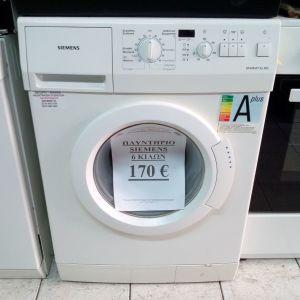 Πλυντήριο ρούχων siemens 6 κιλών σε υπεράριστη κατάσταση A+A λειτουργεί κανονικά