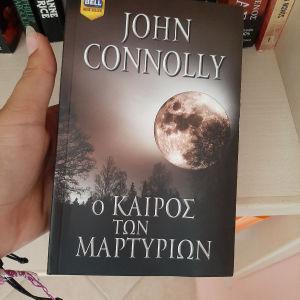 john conolly - καιρός των μαρτύριων