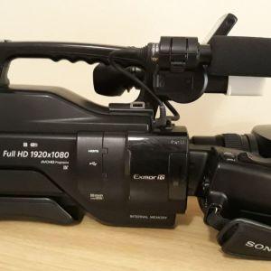 Camera Sony HXR MC 2500 με όλα τα αξεσουάρ
