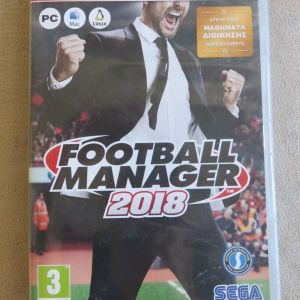 PC Football Manager 2018 περιορισμενη εκδοση