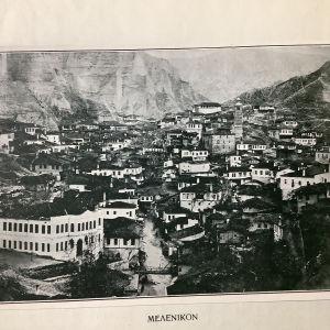 ΜΕΛΕΝΙΚΟΝ η πόλη που σήμερα ανοίκει στην Βουλγαρία και αριθμούσε 1000ελληνικες οικογένειες