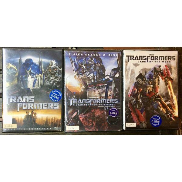 3 gnisia dvd ,   Transformers  (dorean metaforika)