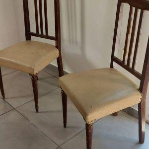 Καρέκλες τραπεζαρίας4 τμχ ξύλινες. Καλή κατάσταση.Ολες μαζι σούπερ ΤΙΜΗ ΜΟΝΟ!!