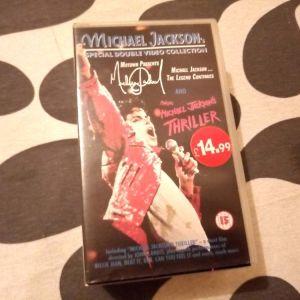 Michael Jackson σπάνια διπλή βιντεοκασέτα