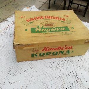 Κουτί από κουφέτα του '50