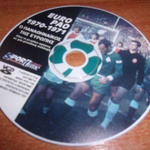 ΠΑΝΑΘΗΝΑΙΚΟΣ ΕΥΡΩΠΗ 8 DVDS !!