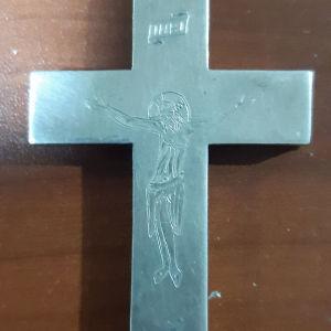 Ασημενιος σταυρος