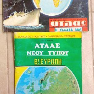 ΧΑΡΤΕΣ ΑΤΛΑΣ ΤΟΥ 1974
