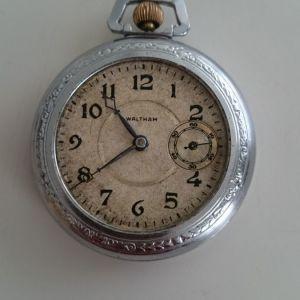 Παλιό Ρολόι τσέπης κουρδιστο μάρκας Waltham