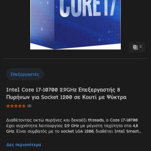 i7-10700f + h470 phantom gaming 4 +2*8gb g.skill aegis + cpu cooler + gtx 1050ti 4gb