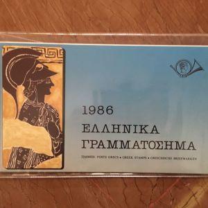 ΛΕΥΚΩΜΑ ΕΛΤΑ ΕΤΟΥΣ 1986 ΜΝΗ