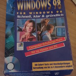 Εκμάθηση Windows'98 γερμανικό