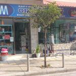 πωληση επιχειρησης λιανικου εμποριου